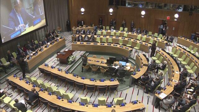 「核兵器を禁止する条約」に50の国と地域が署名