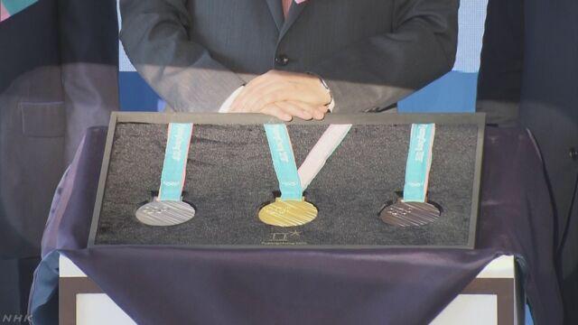 韓国 ピョンチャンオリンピックのメダルを発表