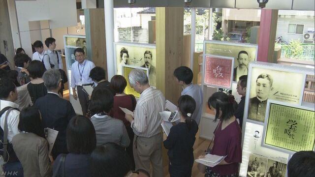 東京の新宿に夏目漱石の記念館ができる