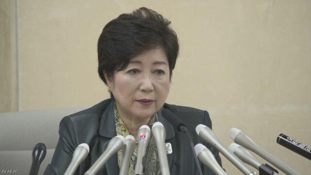 東京都の小池知事が新しい政党を作って代表になる