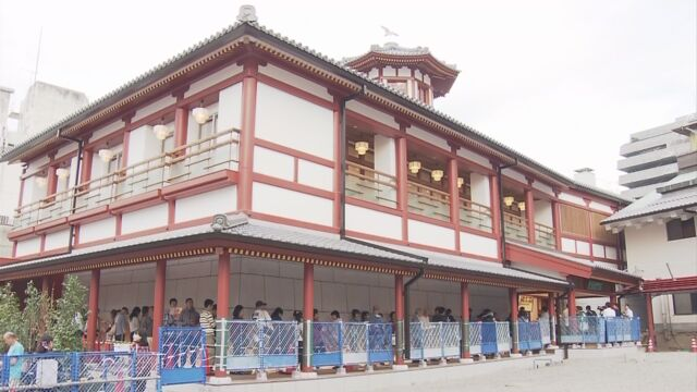 愛媛県松山市の道後温泉に新しい建物がオープン