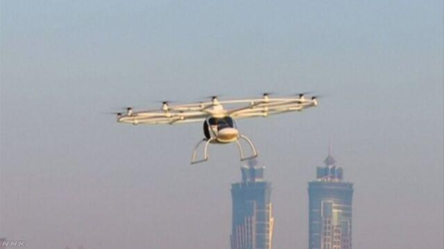UAEのドバイ 「空を飛ぶタクシー」を計画
