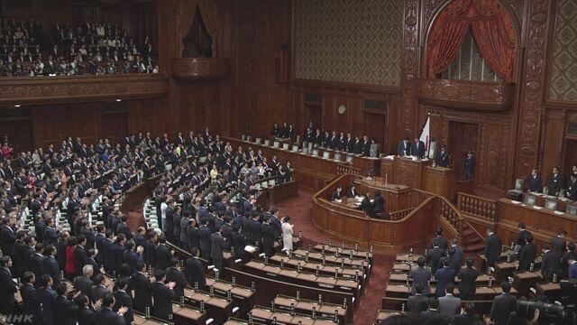 衆議院が解散 選挙の投票は10月22日
