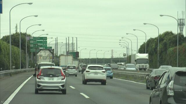 旅行に来た外国人が高速道路を安く利用できるようにする