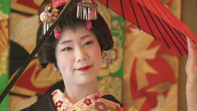 秋田市で新しい舞妓を紹介するイベント