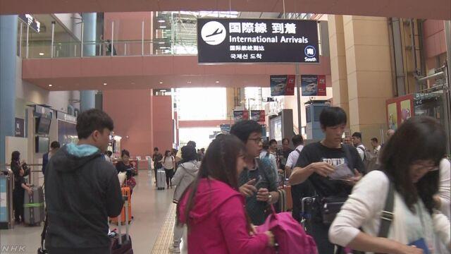 「国慶節」で中国から大勢の観光客が到着 関西空港