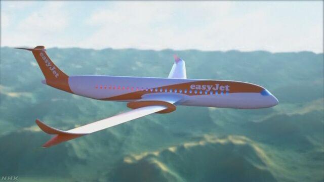 イギリスの航空会社「電気で飛ぶ飛行機を10年以内に使う」
