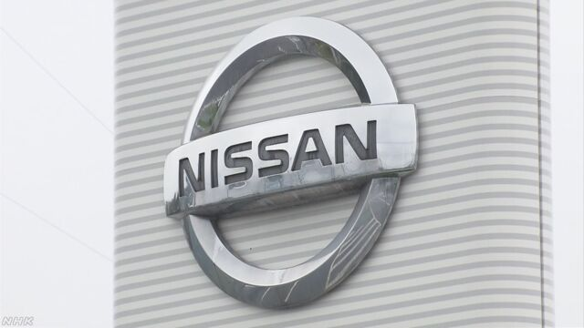 日産自動車 客に売った121万台の検査に問題があった