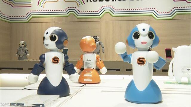 東京のデパートにロボット専門の売り場ができる