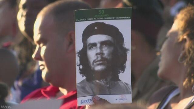 チェ・ゲバラ死去から50年 キューバで追悼式典