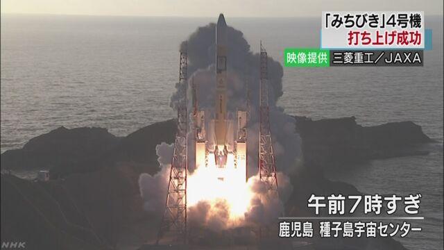 位置を知らせるシステムの4つ目の人工衛星を打ち上げる