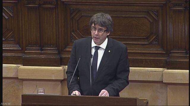 スペインのカタルーニャ州「今すぐには独立しない」