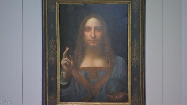 ダビンチの「幻の絵画」競売に 100億円超か