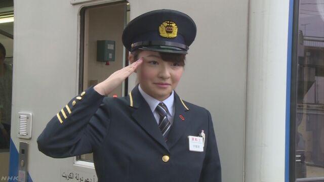 三陸鉄道の運転士になった女性「ふるさとのために働きたい」