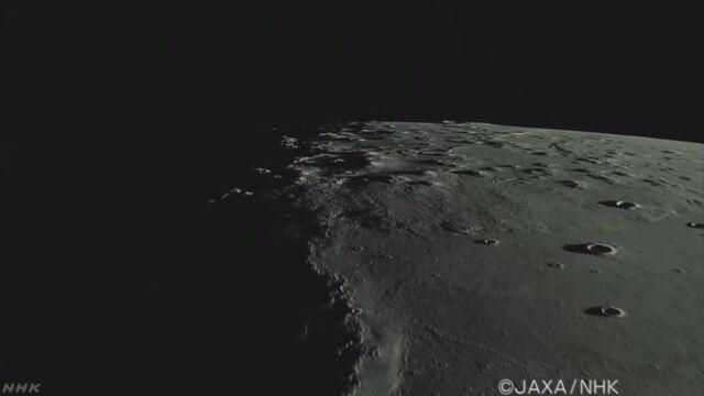 月の地下に長さ50kmの穴があることがわかる