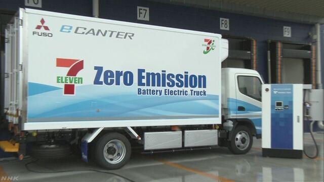 世界で初めて日本の会社が「電気トラック」を作る
