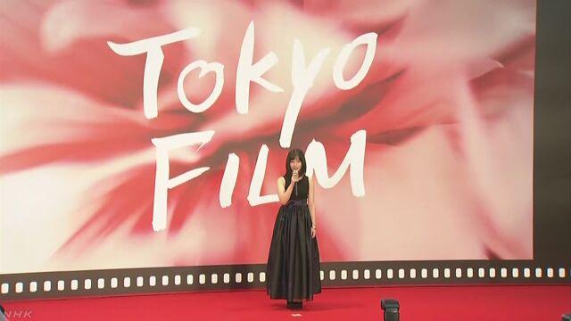 東京国際映画祭が開幕 邦画は2作ノミネート