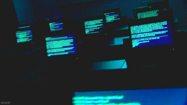 ロシアなどで大規模サイバー攻撃