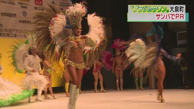 ブラジル人が多い群馬県大泉町でサンバを楽しむイベント