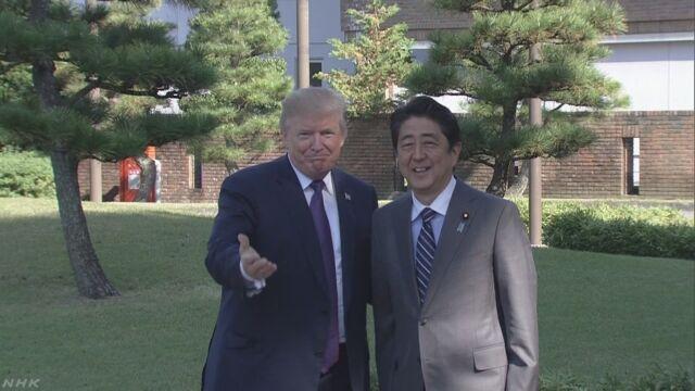 トランプ大統領が日本に来て安倍総理大臣と会って話す
