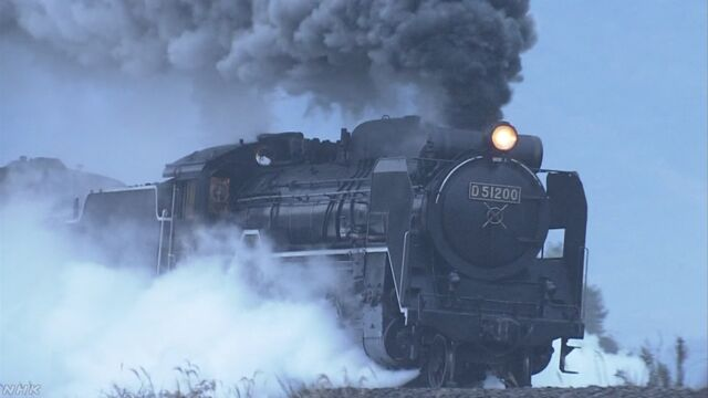 山口県と島根県の間を「デゴイチ」という蒸気機関車が走る