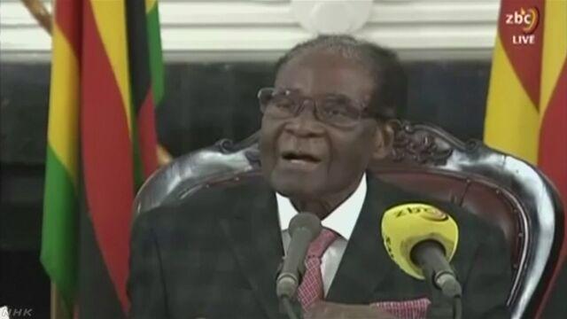 アフリカのジンバブエ ムガベ大統領がやめる