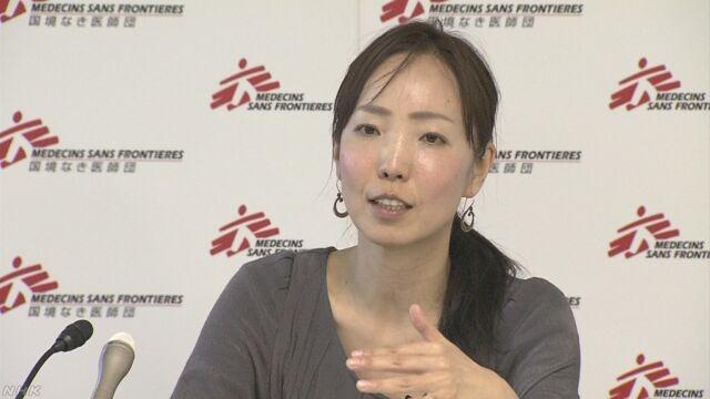 日本人の看護師「ラッカのために支援を続けてほしい」