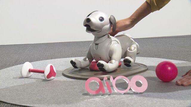 ソニーが新しい犬の形のロボット「aibo」を発表