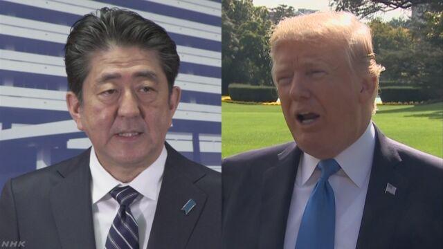 トランプ大統領きょう訪日 首脳会談やゴルフ