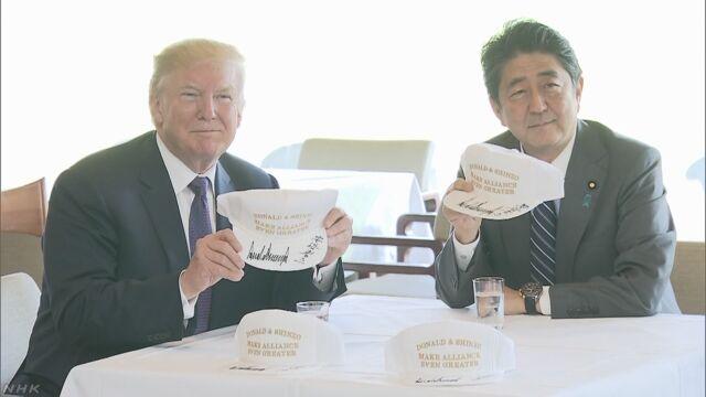 トランプ大統領と安倍首相 ゴルフで首脳外交