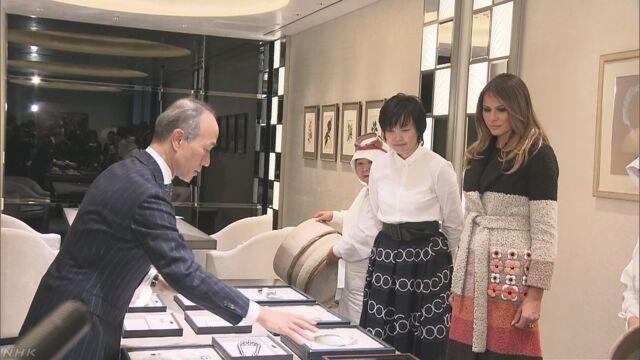 メラニア夫人 昭恵氏と銀座の宝飾店を訪問