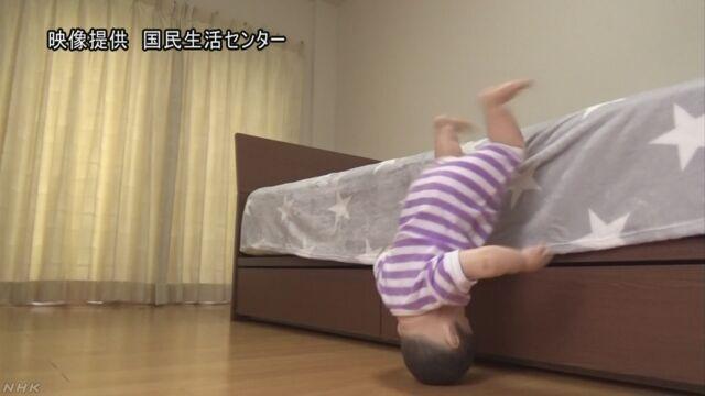 赤ちゃんが大人のベッドから落ちる事故が多い