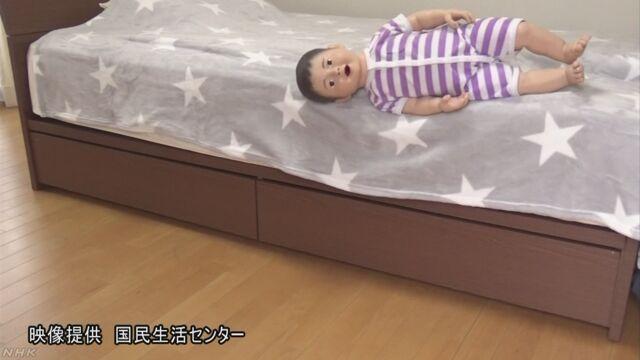 大人用ベッドから赤ちゃん転落 事故相次ぎ注意呼びかけ