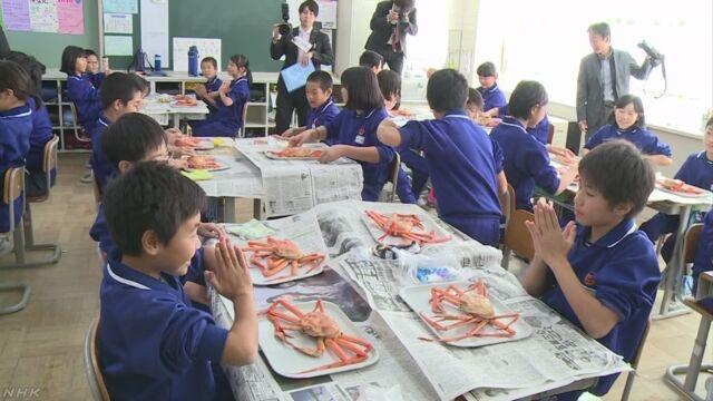 冬の味覚 ベニズワイガニを給食に 富山 魚津