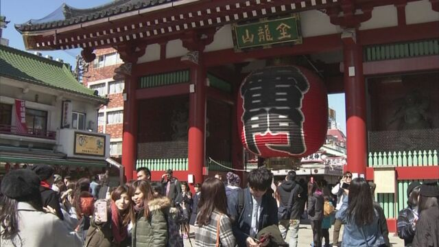 日本へ旅行に来た外国人が今まででいちばん多くなる