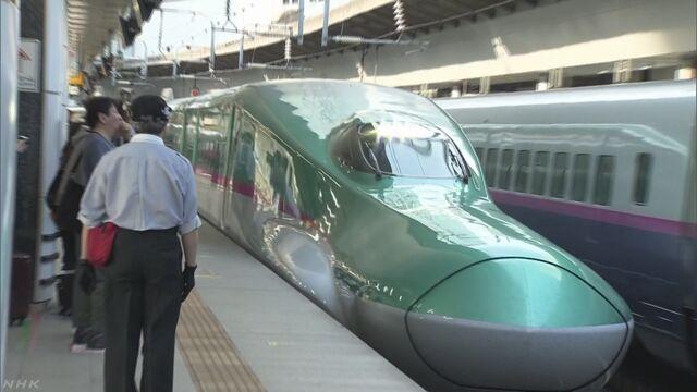 JR東日本 新幹線で無料のインターネットのサービス