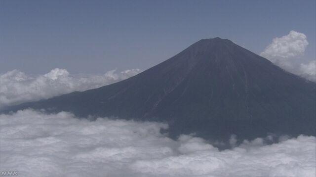 富士山のごみ 3年連続で増加