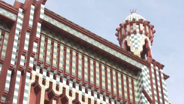 ガウディ設計の別荘が初公開へ スペイン