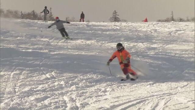 札幌郊外のスキー場が今季営業を開始 スキーヤーが初滑り