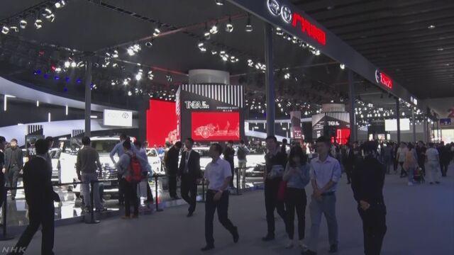 中国 広州モーターショー開幕 EVモデル競う