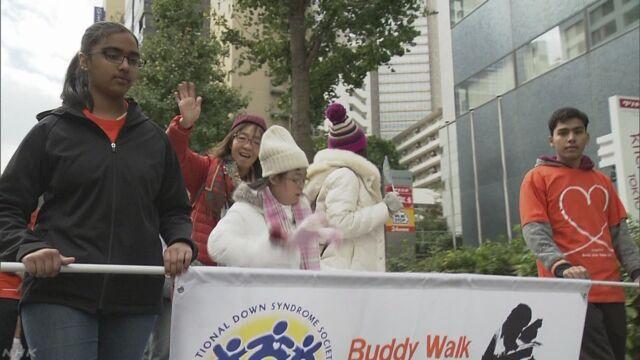 ダウン症に理解を 東京でパレード