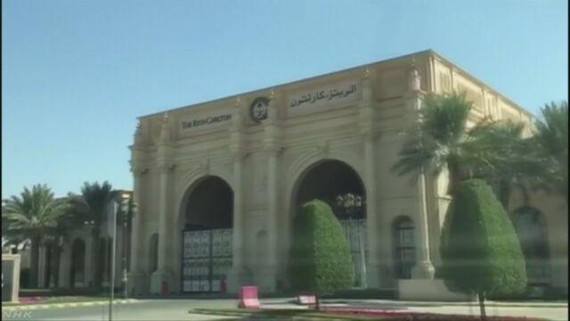 サウジで王子ら一斉拘束 釈放の条件に財産放棄提示か