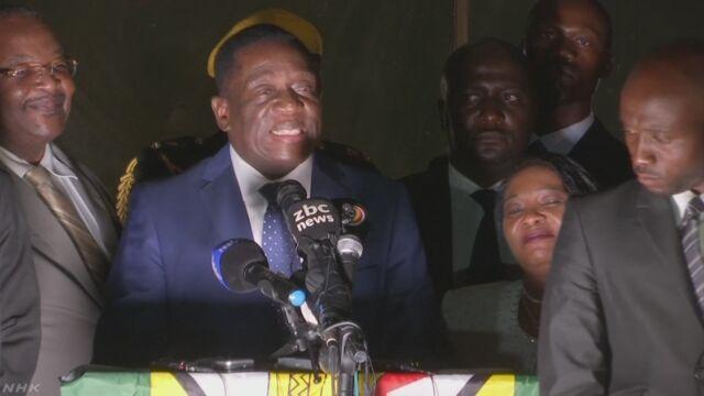 ジンバブエ ムナンガグワ氏 亡命先から帰国 次期大統領就任へ