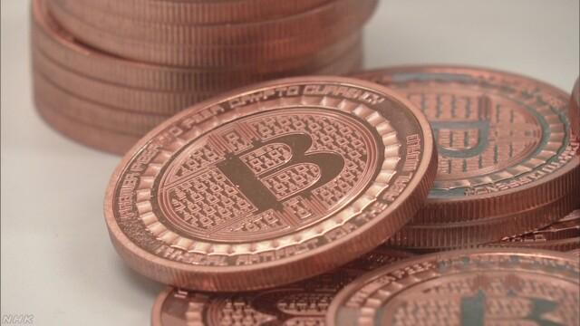 ビットコイン 初の100万円超 急激な変動に注意も