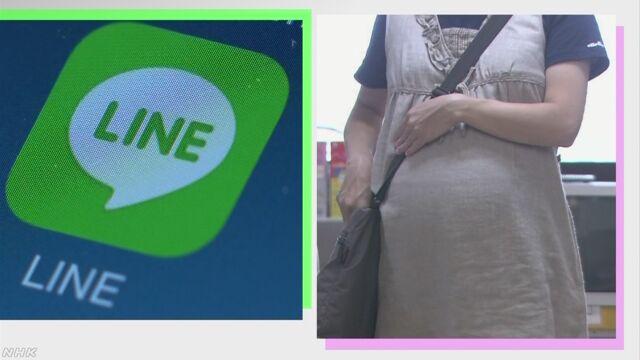妊婦と乗客をLINEで結び地下鉄で座席譲る実験