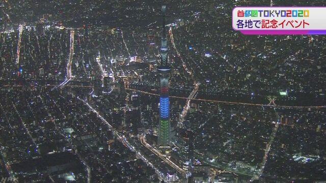 東京パラまで1000日 スカイツリー3色にライトアップ