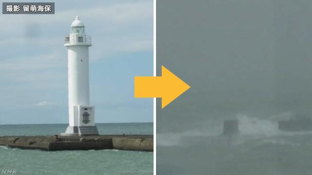 北海道 港の灯台が壊れる 大きな波が原因の可能性