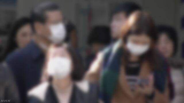 東京都 「インフルエンザ流行始まる」発表