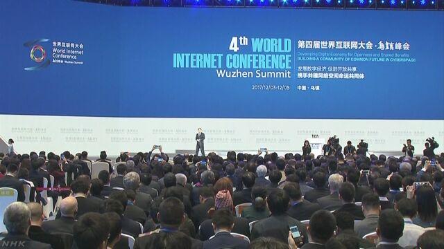 中国 ネットの必要性強調も規制は正当化