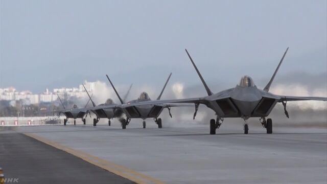 アメリカと韓国の軍が一緒に訓練を始める